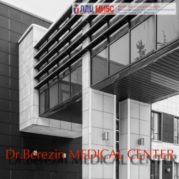 Dr. Berezin Medical Center , MD